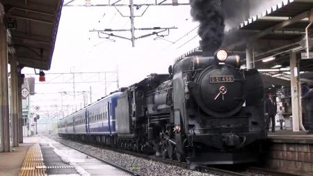 철도, 미래를 향하다