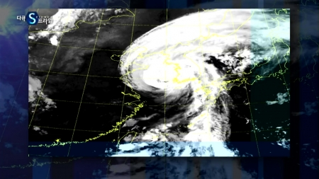 지구의 경고, 슈퍼태풍
