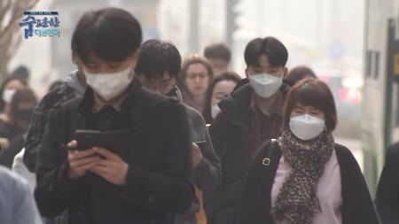[미세먼지 해결 프로젝트] 숨 편한 대한민국 3부