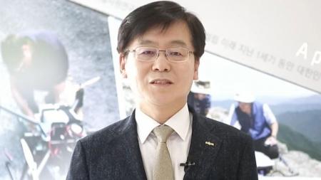 함께 만드는 미래 대한민국 -  신중호 한국지질자원연구원장