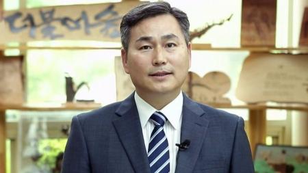 함께 만드는 미래 대한민국 - 정영덕 국립자연휴양림관리소장