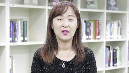 함께 만드는 미래 대한민국 - 서울사대부고 한문정 교사