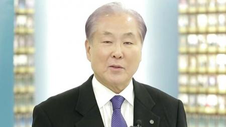 함께 만드는 미래 대한민국 - 한국과학기술한림원 이명철 원장