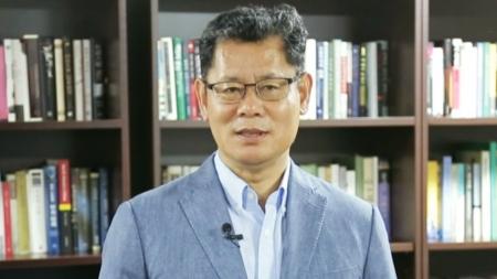 함께 만드는 미래 대한민국 - 통일연구원 김연철 원장