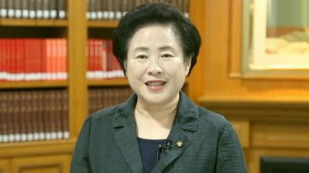 함께 만드는 미래 대한민국 - 국회 과학기술정보통신위원회 신용현 위원
