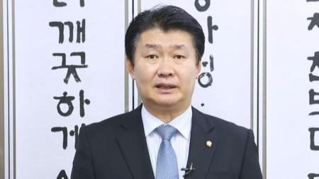 함께 만드는 미래 대한민국 - 국회 과학기술정보방송통신위원회 정용기 위원