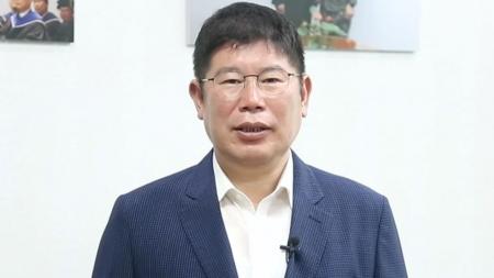 함께 만드는 미래 대한민국 - 국회 과학기술정보통신위원회 김경진 위원
