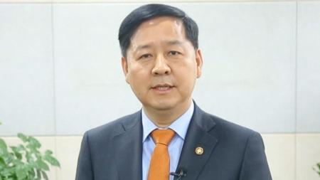 함께 만드는 미래 대한민국 - 기획재정부 구윤철 제2차관