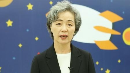 함께 만드는 미래 대한민국 - 국립부산과학관 고현숙 관장