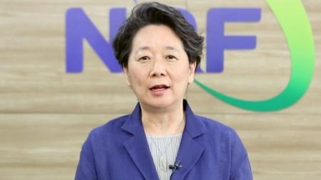 함께 만드는 미래 대한민국 - 한국연구재단 노정혜 이사장