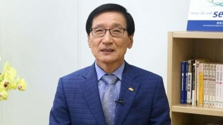 함께 만드는 미래 대한민국 - 과학기술인공제회 이상목 이사장