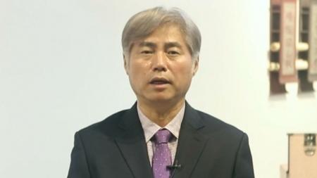함께 만드는 미래 대한민국 - 한국문화재재단 진옥섭 이사장