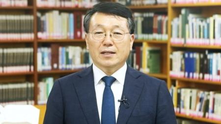 함께 만드는 미래 대한민국 - 국립국어원 소강춘 원장