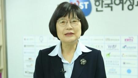 함께 만드는 미래 대한민국 - 한국여성과학기술단체총연합회 정희선 회장
