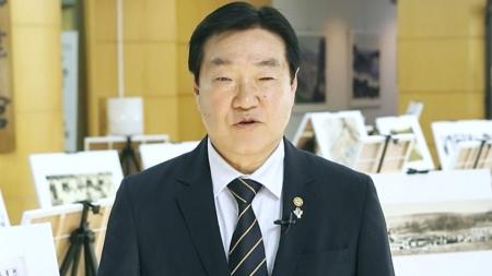 함께 만드는 미래 대한민국 - 행정안전부 이북5도 위원회 함경북도 김재홍 도지사