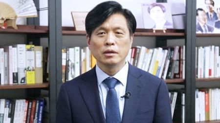 함께 만드는 미래 대한민국 - 국회 과학기술정보방송통신위원회 조승래 간사