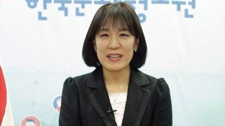 이미지-함께 만드는 미래 대한민국 - 한국문화정보원 홍희경 원장