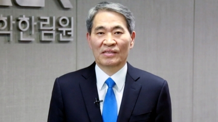 이미지-함께 만드는 미래 대한민국 - 한국공학한림원 권오경 회장