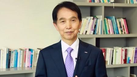 함께 만드는 미래 대한민국 - 한국과학기술원(KAIST) 이광형 총장