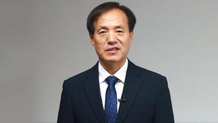 함께 만드는 미래 대한민국 - 한국지식재산보호원 김성관 원장