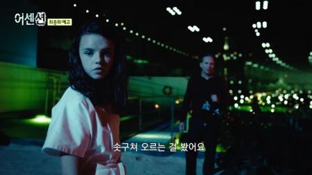 어센션 6부(최종화)