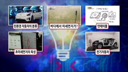 4가지 종류로 분류하는 친환경 자동차