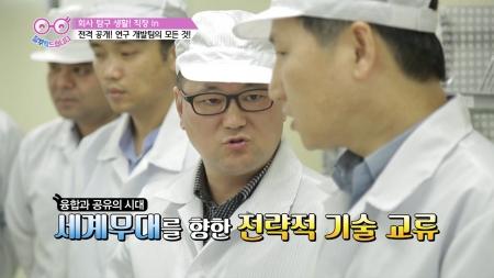 행복한 커뮤니케이터! 로힘 김동진 대표