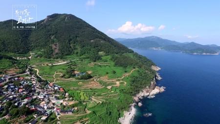 산, 물, 바람, 그리고 마을 : 경상도