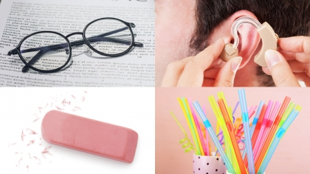 안경, 보청기, 지우개, 빨대