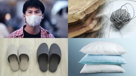마스크, 한지, 실내화, 베개