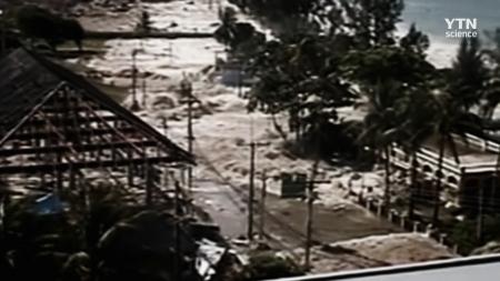 최악의 재난 코드 레드_10회  해저 지진과 쓰나미