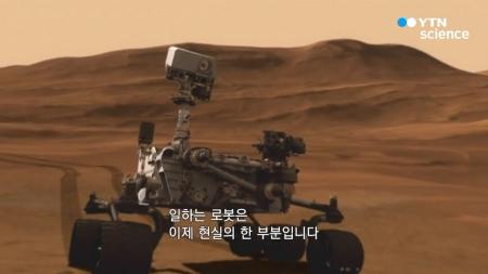 고 투 더 퓨처 2050_2회_사람과 함께 일하는 로봇
