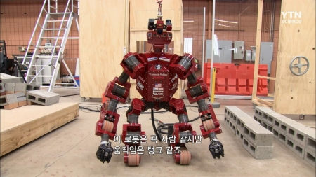 고 투 더 퓨처 2050_4회 인간과 기계의 조합, 사이보그