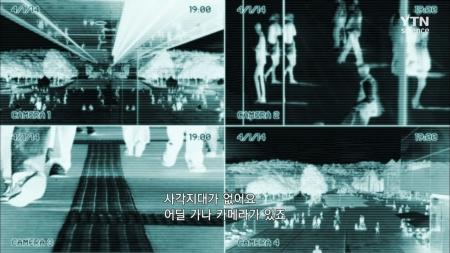 고 투 더 퓨처 2050_5회 미래 경찰과 범죄