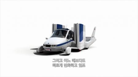 고 투 더 퓨처 2050_10회 자동차의 무한변신