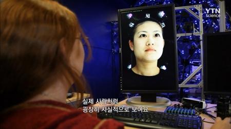 고 투 더 퓨쳐 2050_13회 환상과 현실의 만남 미래 오락