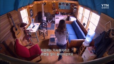 고 투 더 퓨처 2050_14회 라이프 스타일과 주거 공간