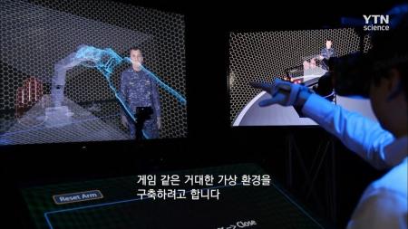 고 투 더 퓨처 2050_18회 미래의 첨단 군사기술
