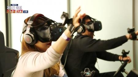 VR, 새로운 세상을 열다