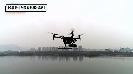 5G를 만나 더욱 발전되는 드론!