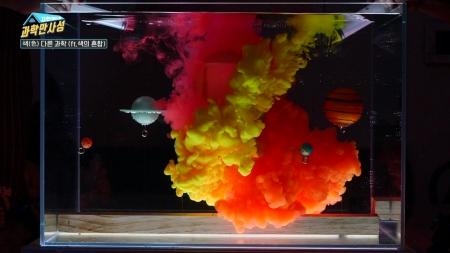 [지헌이네 과학만사성 20회] 색깔의 과학