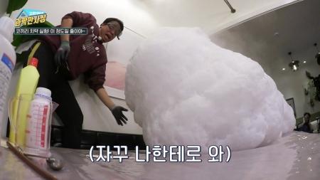[지헌이네 과학만사성 25회] 청소의 과학