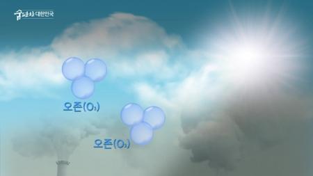 맑은 공기, 숨 편한 대한민국 3회