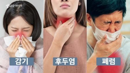 맑은 공기, 숨 편한 대한민국 11회