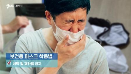 맑은 공기, 숨 편한 대한민국 21회