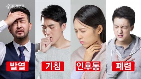 맑은 공기, 숨 편한 대한민국 31회