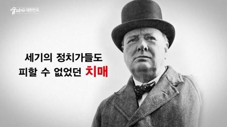 맑은 공기, 숨 편한 대한민국 34회