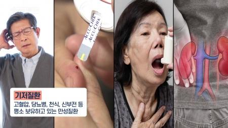 맑은 공기, 숨 편한 대한민국 37회