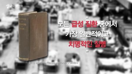 맑은 공기, 숨 편한 대한민국 39회