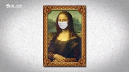 이미지-맑은 공기, 숨 편한 대한민국 51회